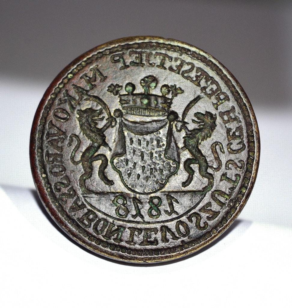 8578e2c33c Makó Város Szűcs Céh Pecsétje (1818) | Magyar Nemzeti Levéltár