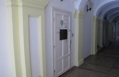 Fénykép a kutatóterem bejáratáról